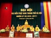 河内佛教教会第7次代表大会成功召开