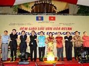 越南隆重举行东盟成立45周年庆祝典礼
