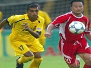 2012年东盟警察足球公开赛将于本月末举行