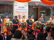 越南西贡河内商业股份银行在老挝开设分行