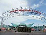 东西经济走廊沿线地区贸易与旅游国际博览会拉开序幕