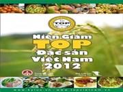 《2012年越南特产年鉴》即将出版