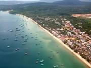 珍珠—越南富国岛的独特旅游产品