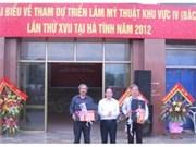 越南北中部地区美术展拉开序幕
