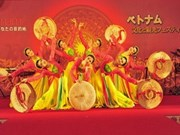 """日本""""越南旅游文化节"""" 即将举行"""