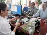 越南银行存款和贷款利率保持稳定