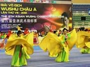 第8届亚洲武术锦标赛正式拉开序幕
