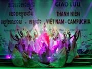 500名青年参加越南-柬埔寨青年交流会