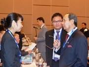 第二次东海问题国际会议在马来西亚召开
