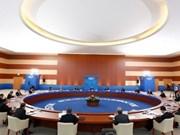 APEC第20次峰会结果为地区合作注入新动力