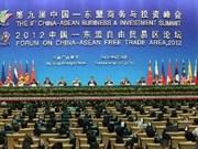 越南-中国(广西)企业合作论坛在南宁举行