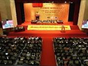 第二届旅居海外越南人会议在胡志明市开幕