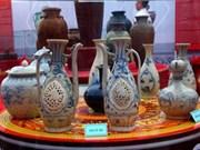 越南考古学界公布最新发现