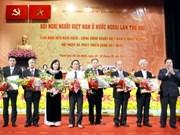 第二届旅居海外越南人会议在胡志明市落下帷幕