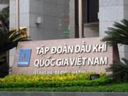 越南国家油气集团将从旗下子公司退股
