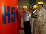 山罗水电站总发电量达114亿千瓦时