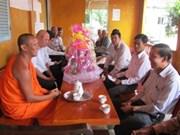 越南高棉族同胞欢庆2012年报孝节