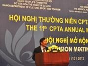 亚洲旅游促进理事会召开扩大会议