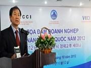 2012年越南岘港-韩国企业座谈会在岘港市举行
