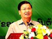 第九届亚欧人民论坛在老挝万象召开
