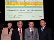 越南年轻教授吴宝珠在加拿大受表彰