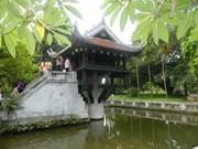 越南河内独柱寺创亚洲纪录