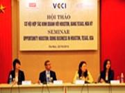 美国休斯敦市投资商关注越南市场