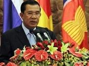 第21届东盟峰会将推动东盟一体化进程