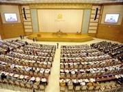 缅甸通过新投资法修正案