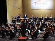 世界著名的奥地利室内交响乐团赴河内演出