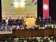 第二次越南文化节在韩国开幕