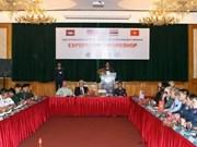 加强泰国湾地区各国海事执法合作