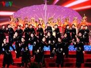 2012年第四届全国天曲与丁琴艺术联欢会拉开序幕