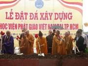 越南胡志明市佛教学院奠基仪式在胡志明市举行
