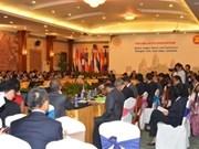 东盟与对话伙伴国希望达成全新自由贸易协定