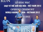 2012年越南--世界和谐长跑活动正式启动