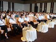 2012年第三届东盟可持续发展会议在曼谷召开