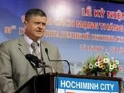 胡志明市举办俄国十月革命95周年纪念典礼