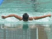 亚洲潜水锦标赛在岘港市拉开序幕