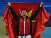 越南河内获得2019年第十八届亚运会主办权