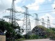世行向越越南配电项目提供贷款