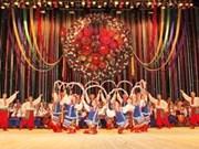 越南乌克兰文化节在胡志明市拉开序幕