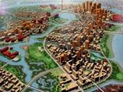 守添新区--金融贸易中心的魅力