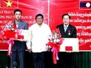 龙城万象经济特区领导荣获老挝国家发展勋章