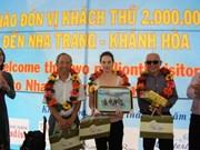越南庆和省喜迎第200万名游客