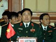 2012年东盟防长非正式会议拉开序幕