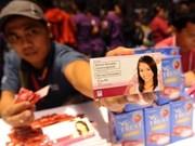 2012年世界人口状况报告:计划生育是一项基本人权