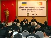 越南与乌克兰加强多方面合作