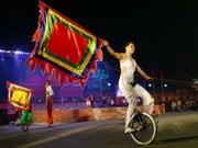 第四届国际杂技节在河内举行
