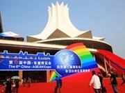 越中经贸论坛在中国广西柳州市举行